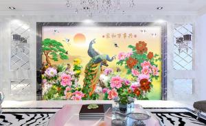 Tranh dán tường hoa mẫu đơn Phòng khách BE163